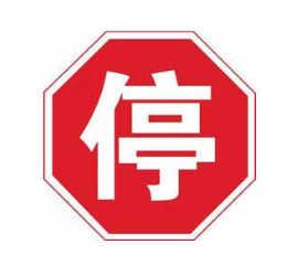 China Führerschein